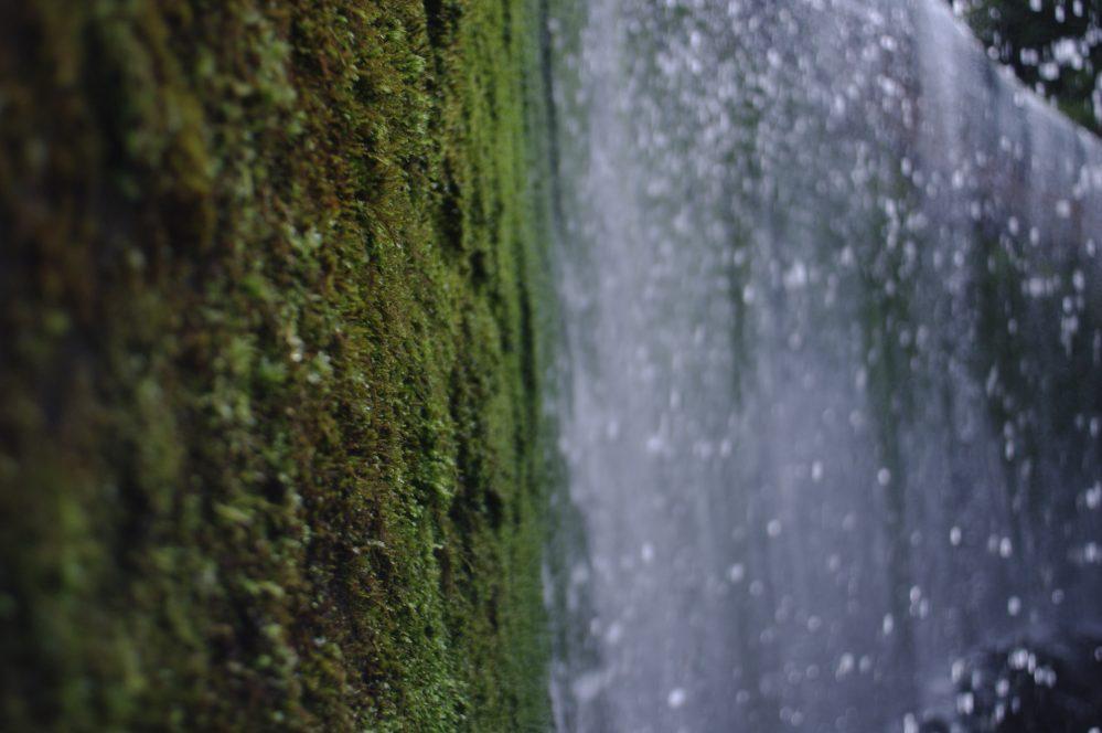 Water Wall (2/6)