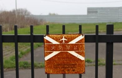 airbase1